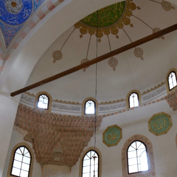 Inside the Gazi Husrev Begs Mosque